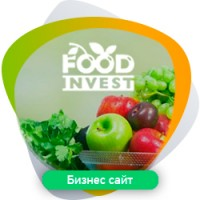 Бизнес сайт Food Invest