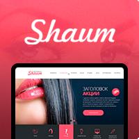 Центр красоты Shaum