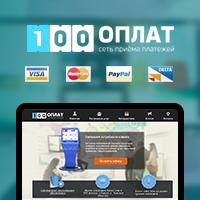 100 Oplaт