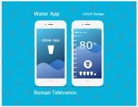 Концепт дизайна мобильного приложения Потребление Воды