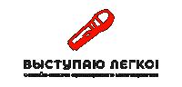 Логотип / Школа ораторского мастерства / 3 вариант