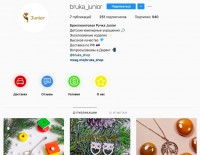 Создание и оформление профиля в Инстаграм (SMM)