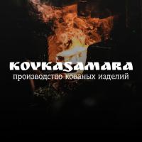 Оформление группы ВК / Ковка