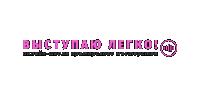 Логотип / Школа ораторского мастерства / 4 вариант