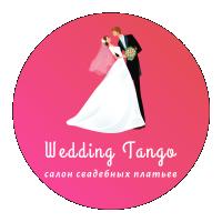 Логотип для салона свадебный платьев (Инстаграм)