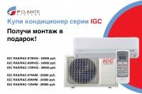 Разработка баннеров для proclimate5.ru / Климатическое оборудование