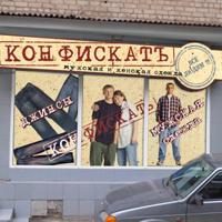 в Украине, Таможенный конфискат оптом.