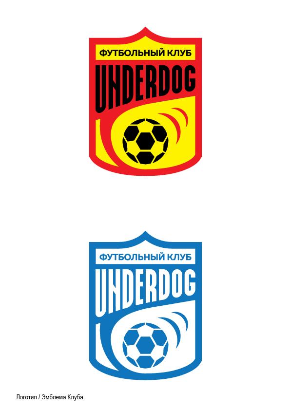 Футбольный клуб UNDERDOG - разработать фирстиль и бренд-бук фото f_0505cb3b809015b0.jpg