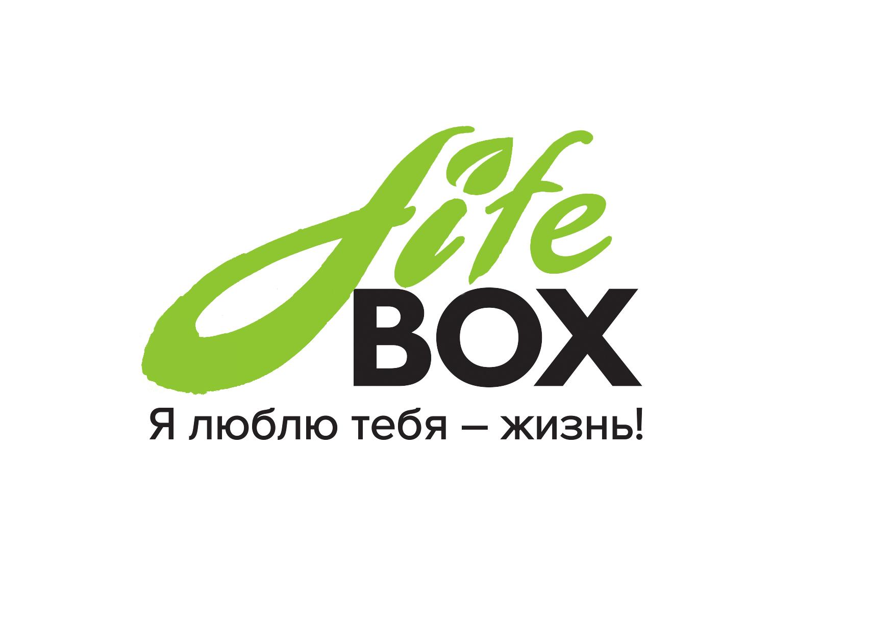 Разработка Логотипа. Победитель получит расширеный заказ  фото f_3235c4d08ea7408b.jpg