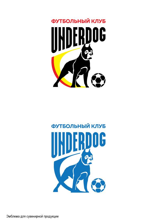 Футбольный клуб UNDERDOG - разработать фирстиль и бренд-бук фото f_7065cb3b80c73abe.jpg