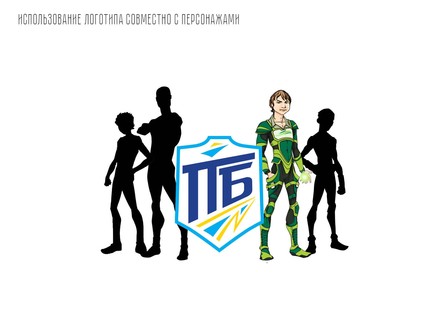 Элементы айдентики для бренда Предприниматели Будущего фото f_7095c3a452b7f2fb.jpg