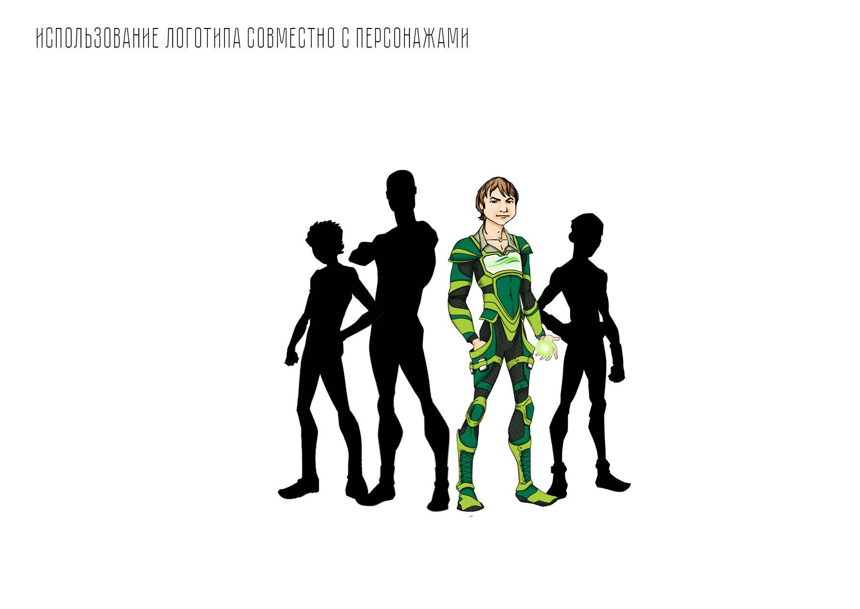 Элементы айдентики для бренда Предприниматели Будущего фото f_7195c3a45350e359.jpg