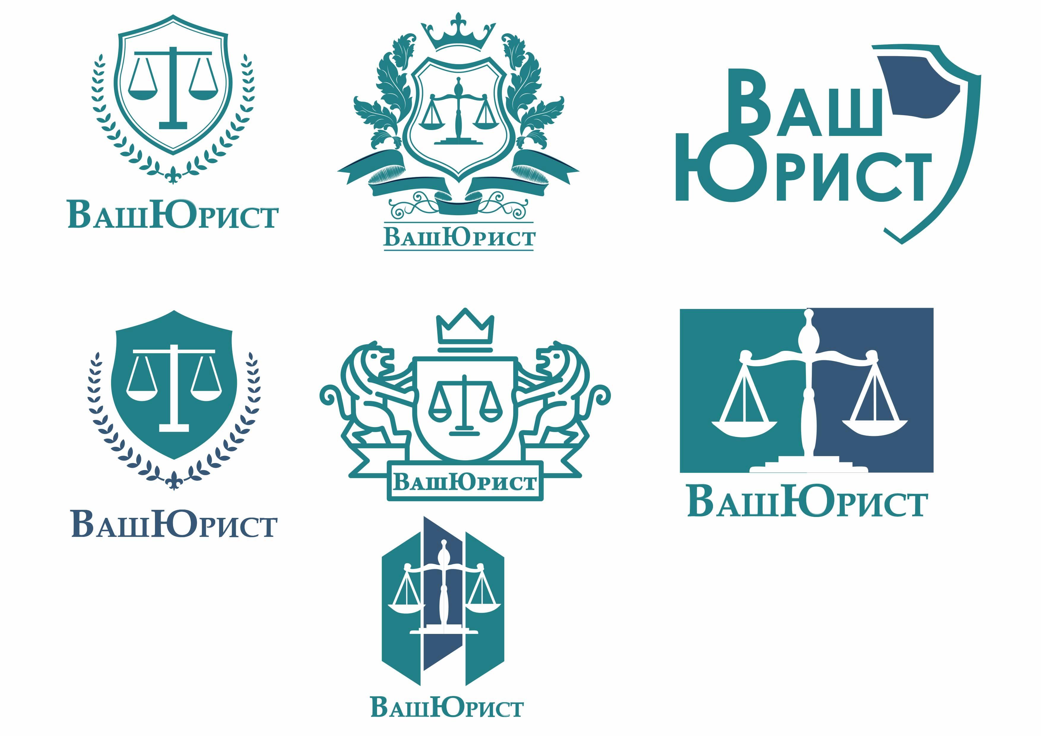 Логотип для юридитческой компании