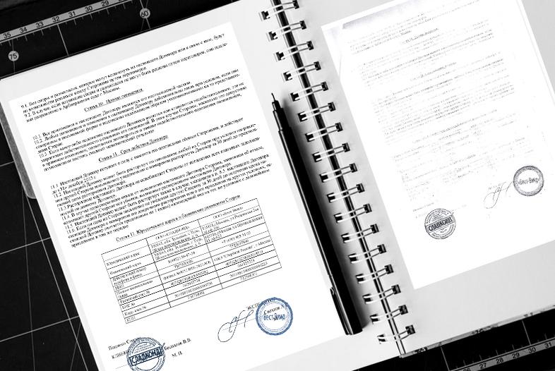 Улучшение качества документа для печати