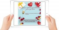 Баннер на день Святого Валентина