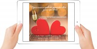 баннер на День св. Валентина 2