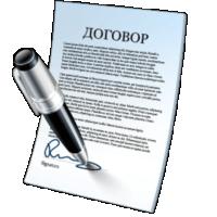 Перевод договора на оказание услуг в области информационных технологий