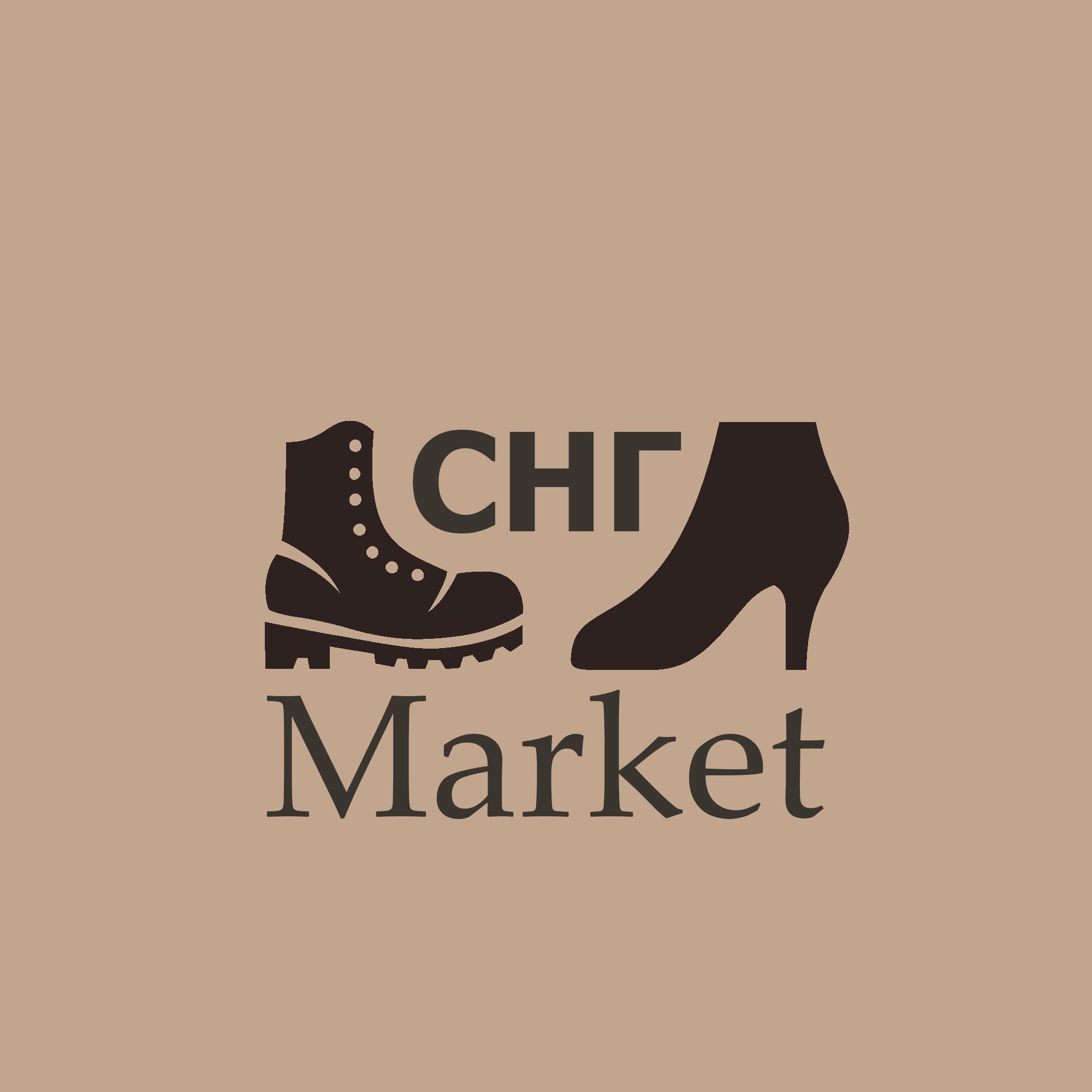 Объявляется конкурс на создание логотипа ИМ обуви фото f_5115a14a041890fc.png