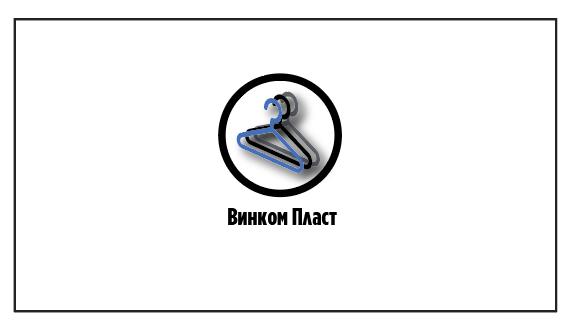 Логотип, фавикон и визитка для компании Винком Пласт  фото f_1285c403f9952c36.png