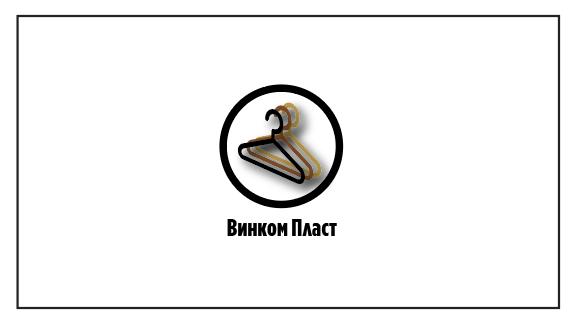 Логотип, фавикон и визитка для компании Винком Пласт  фото f_1665c403f9c0cdbd.png