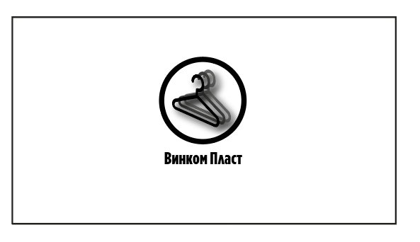 Логотип, фавикон и визитка для компании Винком Пласт  фото f_7225c403f96e8288.png