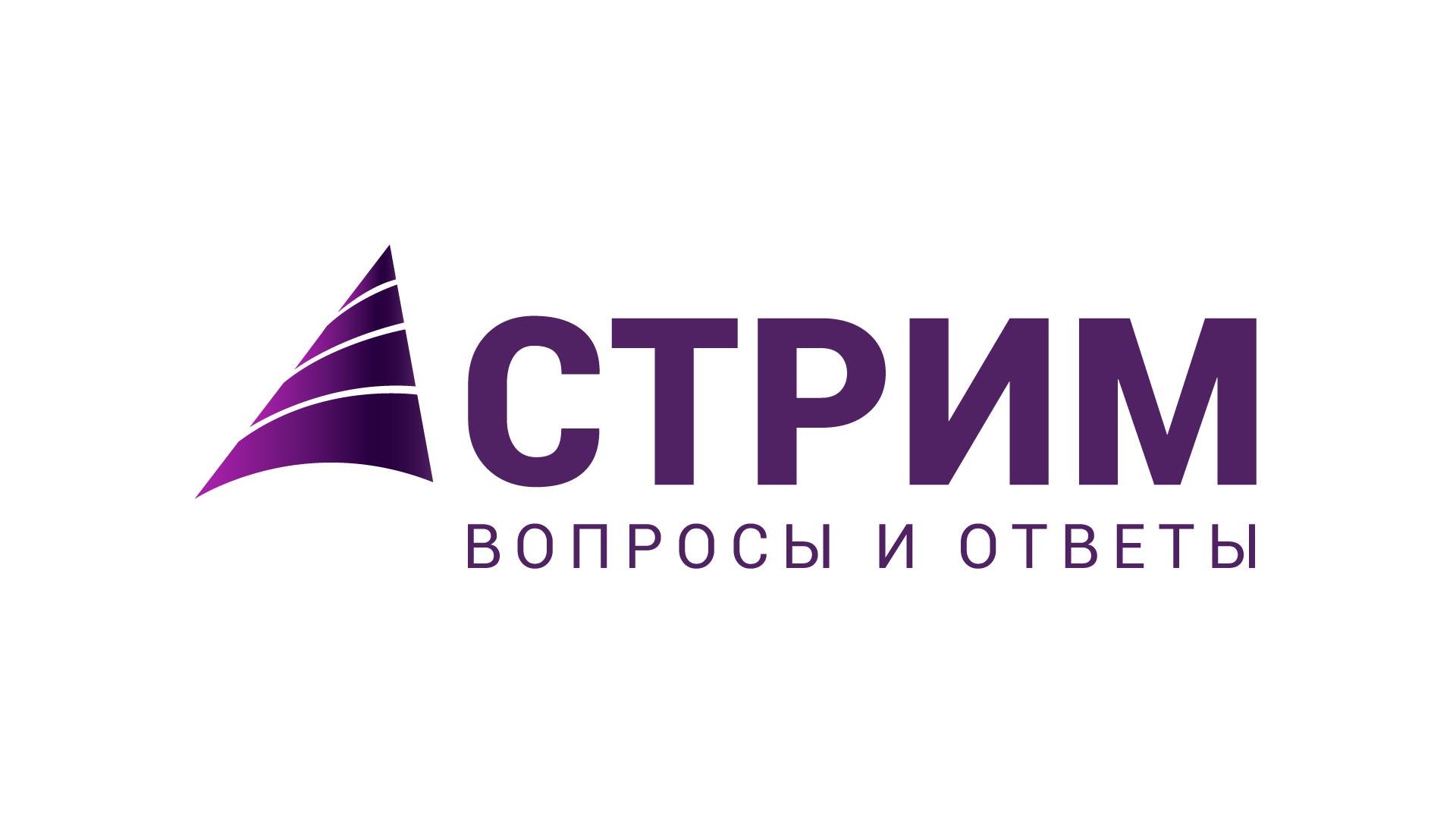 Создание концепции заставки и логотипа (телеканал) фото f_957566e82a32e642.jpg