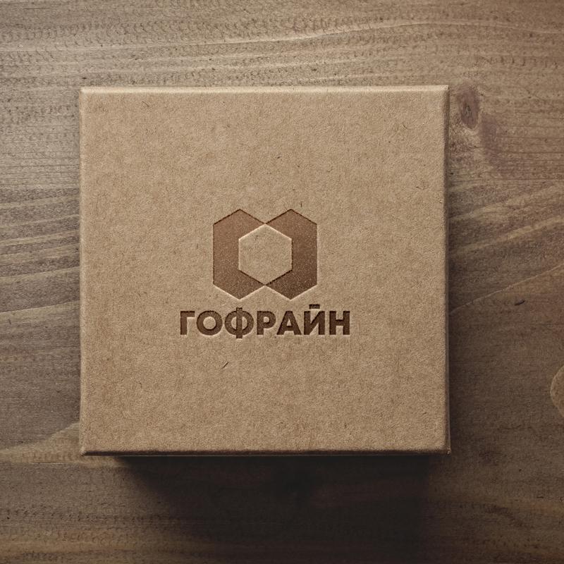 Логотип для компании по реализации упаковки из гофрокартона фото f_0335cdbd839136ba.jpg