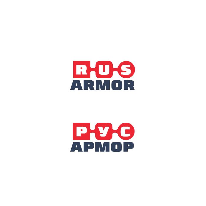 Разработка логотипа технологического стартапа РУСАРМОР фото f_0425a095ce5a5fd5.png