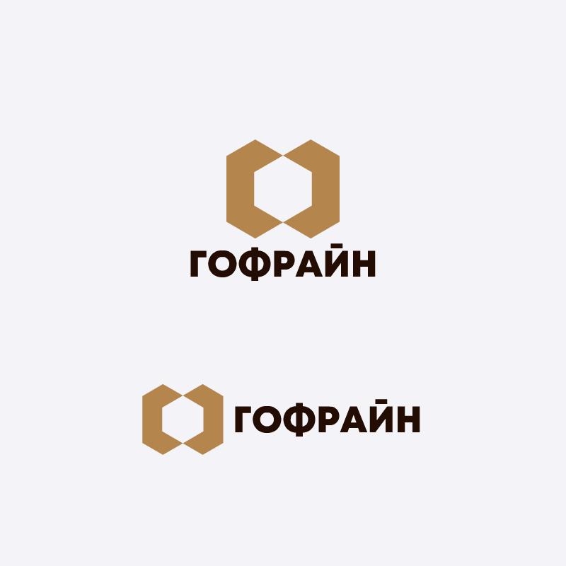 Логотип для компании по реализации упаковки из гофрокартона фото f_0935cdbd29a08fed.png