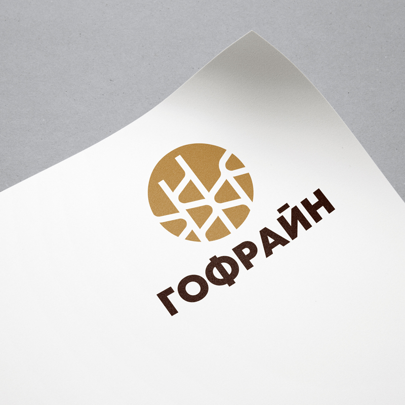 Логотип для компании по реализации упаковки из гофрокартона фото f_1385cdc27be225a9.jpg