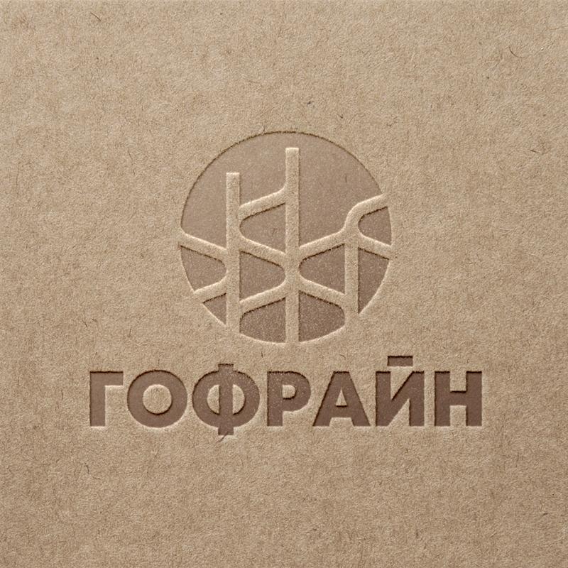 Логотип для компании по реализации упаковки из гофрокартона фото f_1515cdc254eb0c2a.jpg