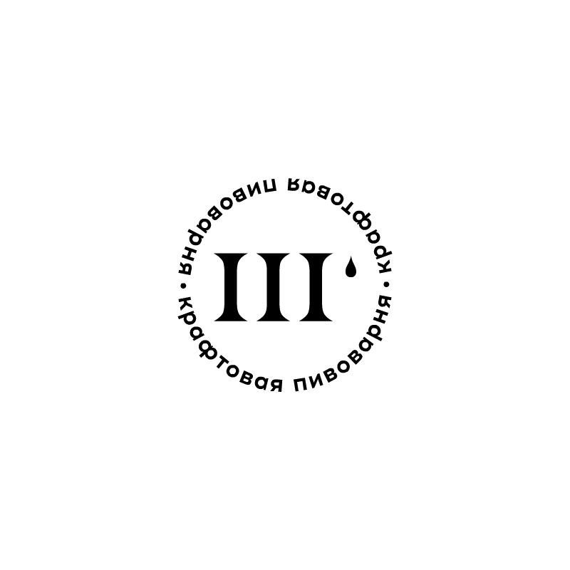 Логотип для Крафтовой Пивоварни фото f_2295cb08dd53777a.png