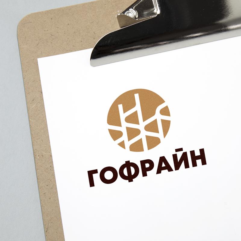Логотип для компании по реализации упаковки из гофрокартона фото f_2415cdc1e044b3d1.jpg