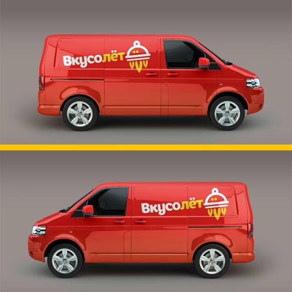 Логотип для доставки еды фото f_25159d624b723aa0.png