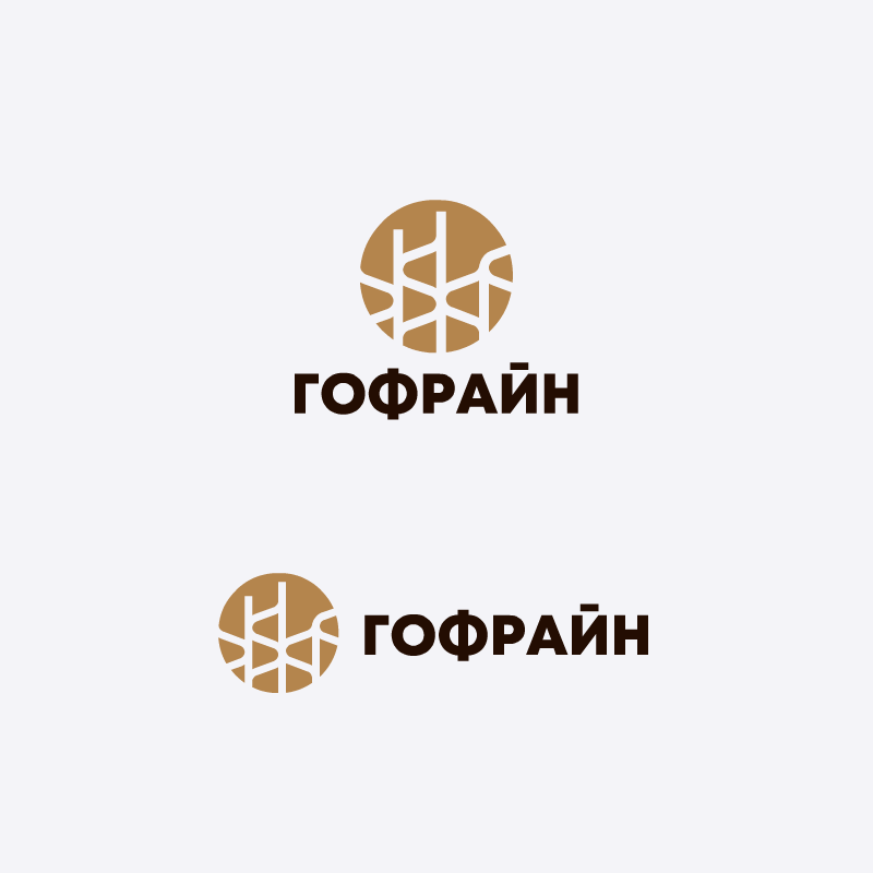 Логотип для компании по реализации упаковки из гофрокартона фото f_3455cdc176ac6e08.png