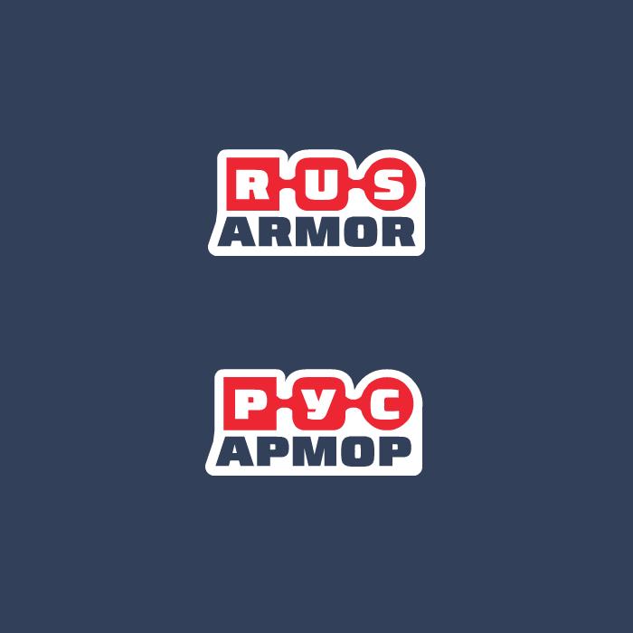 Разработка логотипа технологического стартапа РУСАРМОР фото f_3785a09620e6b091.png