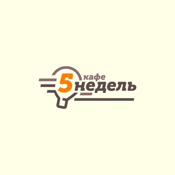Логотип для кафе фото f_49859aebc2b49090.png