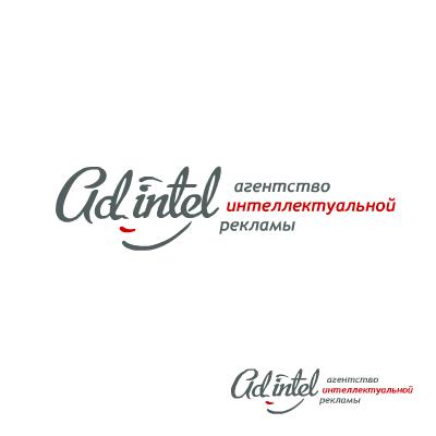 Агентство интеллектуальной рекламы