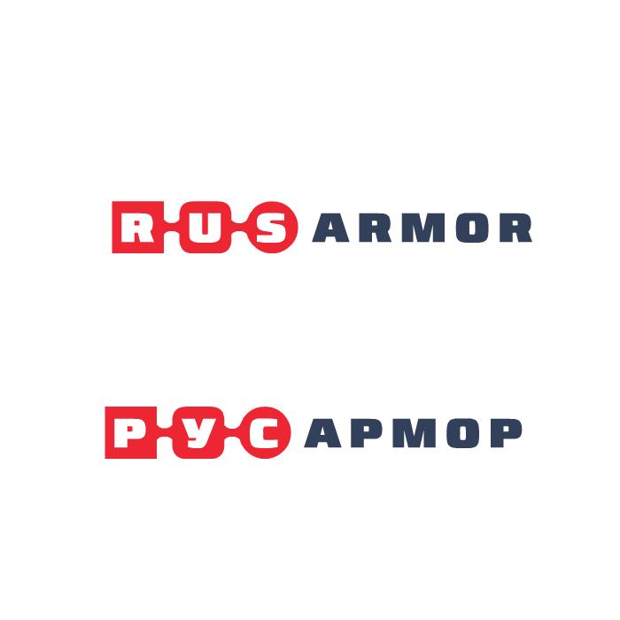 Разработка логотипа технологического стартапа РУСАРМОР фото f_5265a095fa0914b1.png