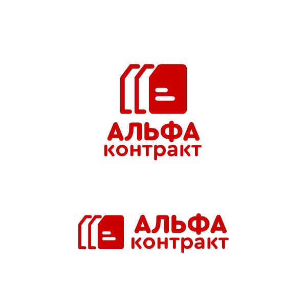 Дизайнер для разработки логотипа компании фото f_7885bfbe4b76213a.png