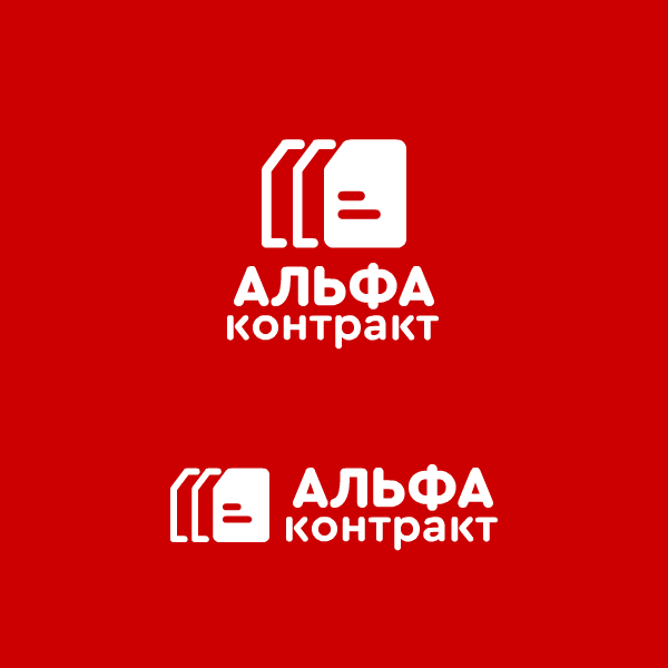 Дизайнер для разработки логотипа компании фото f_8555bfbe4be1069c.png