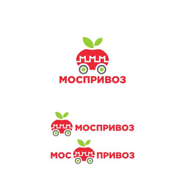 Логотип. Интернет - магазин по доставке продуктов питания. фото f_8715ad0c04d9c1cd.png