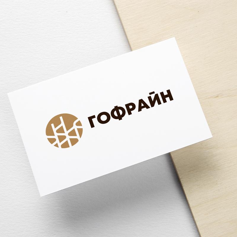 Логотип для компании по реализации упаковки из гофрокартона фото f_9465cdc1ab8ab121.jpg