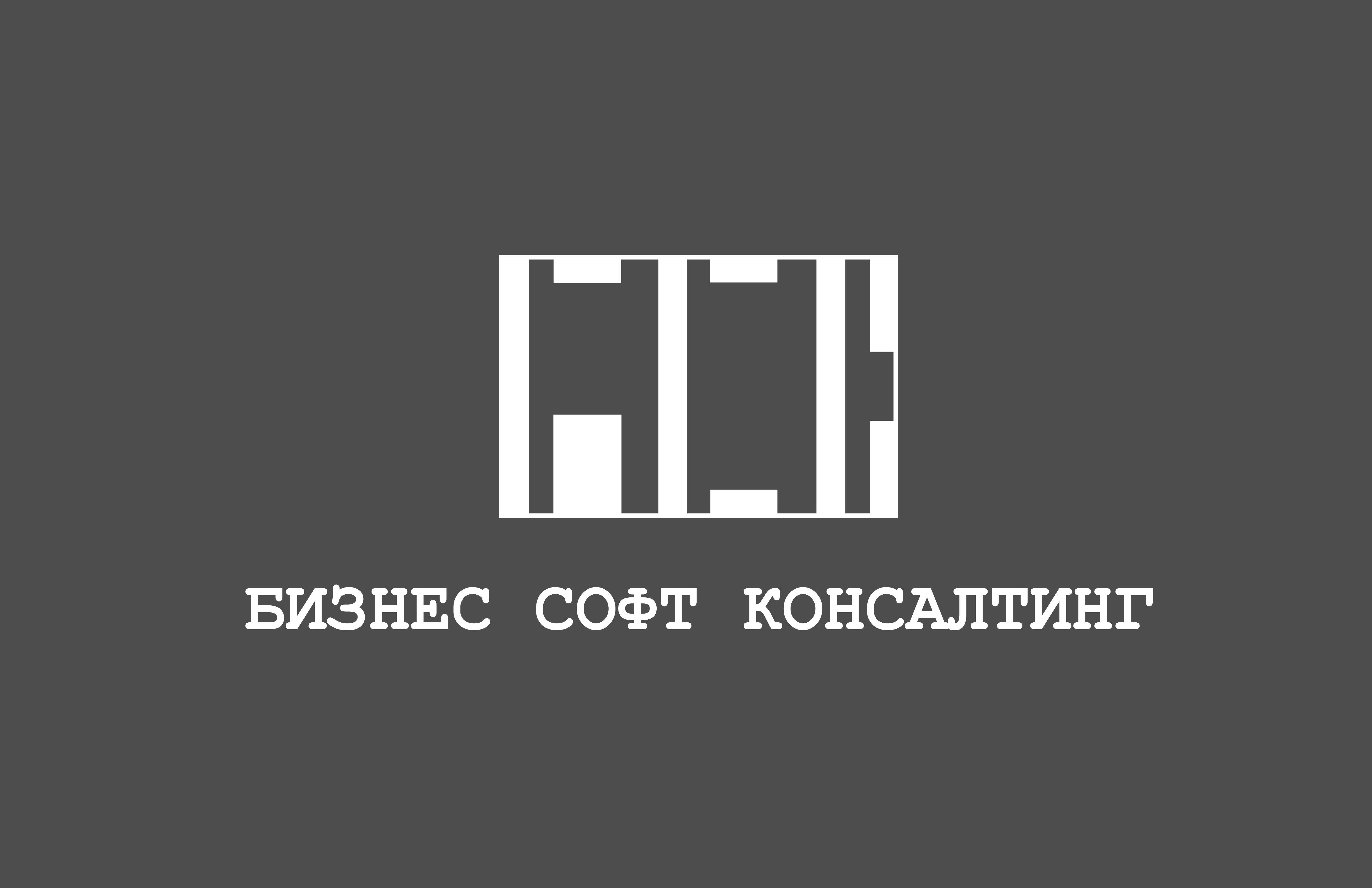 Разработать логотип со смыслом для компании-разработчика ПО фото f_50477ab5833c2.jpg