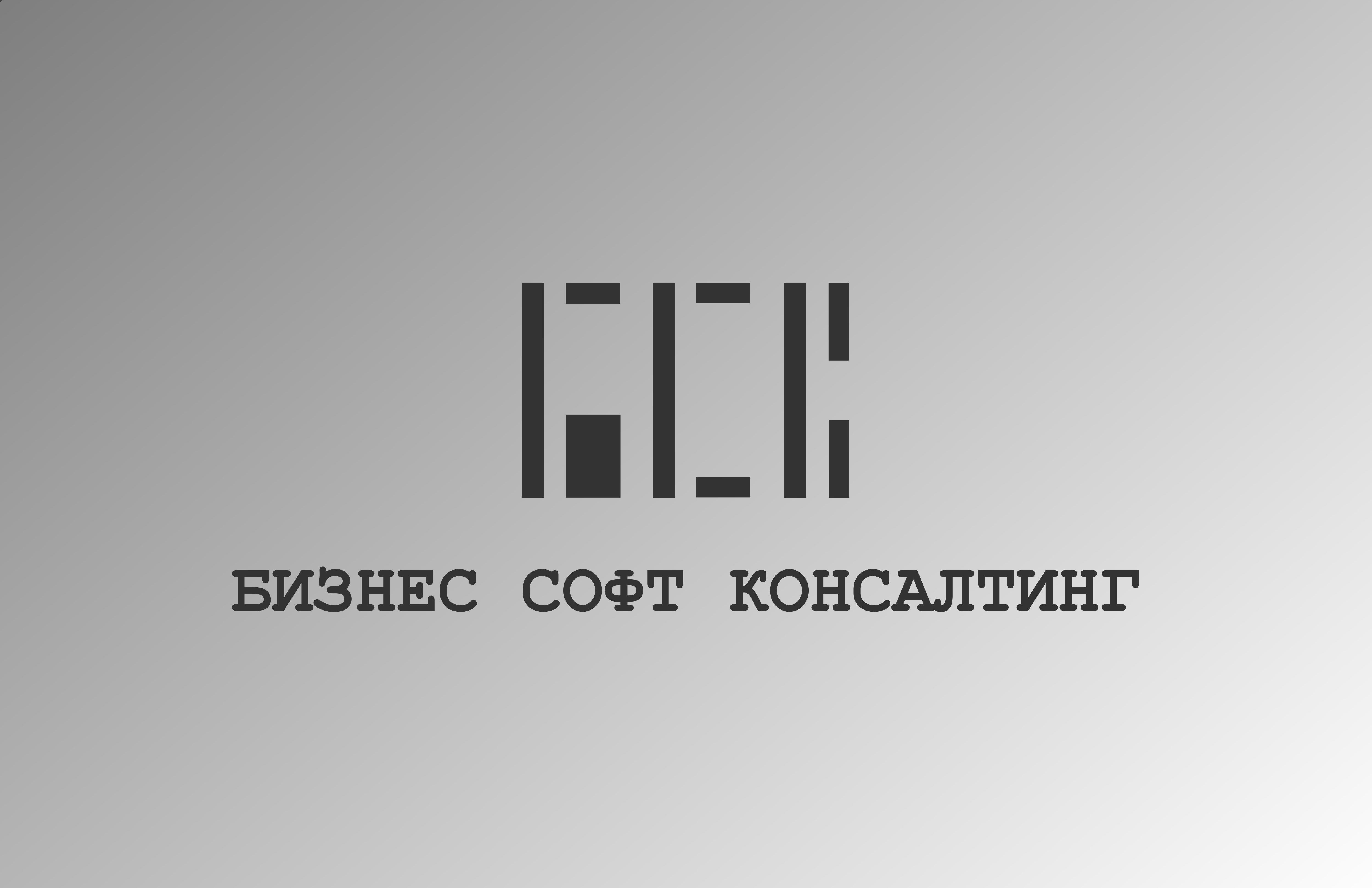 Разработать логотип со смыслом для компании-разработчика ПО фото f_50477ad39c39d.jpg