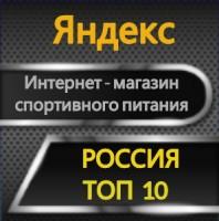 Продвижение ИМ с нуля (вся Россия) Старт-ап проект