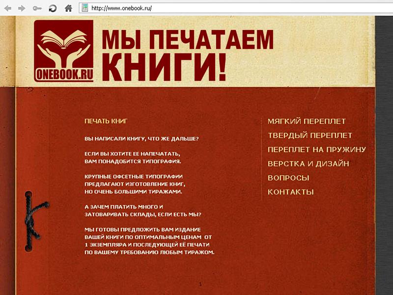 Логотип для цифровой книжной типографии. фото f_4cc10296d6694.jpg