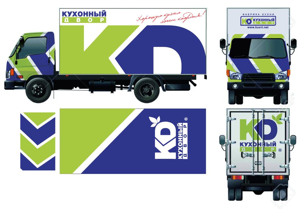 """Брендирование грузового авто для компании """"Кухонный двор"""" фото f_24759ceac6837450.jpg"""