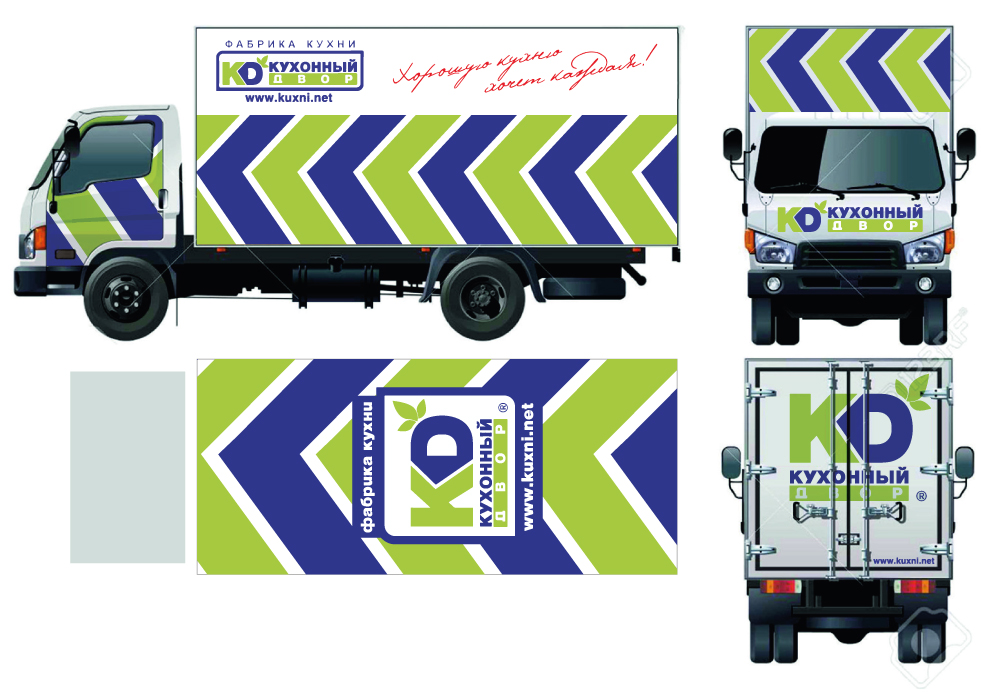 """Брендирование грузового авто для компании """"Кухонный двор"""" фото f_69559cd5bd073c86.jpg"""
