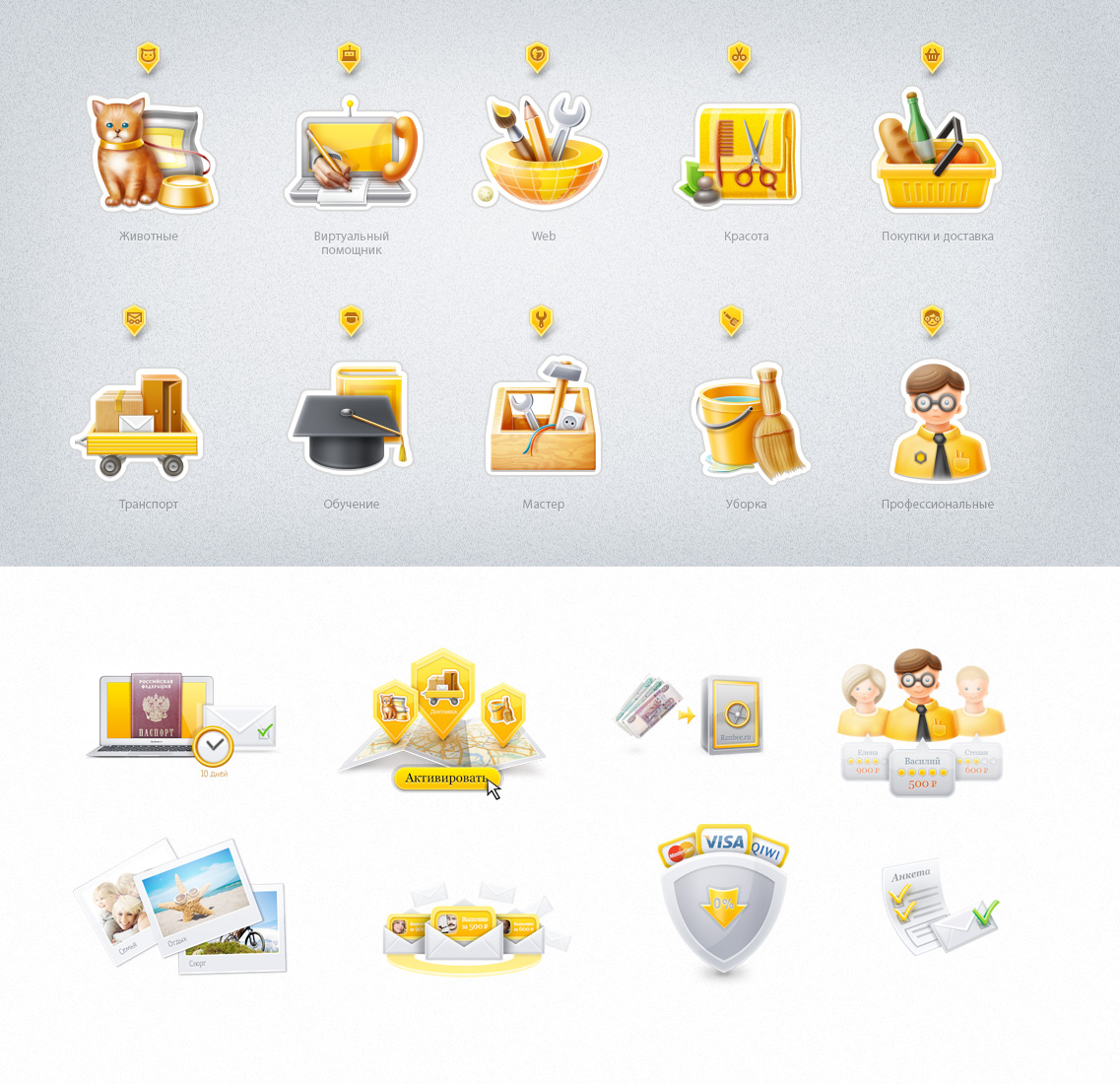 Иконки и тизеры для сервиса Runbee